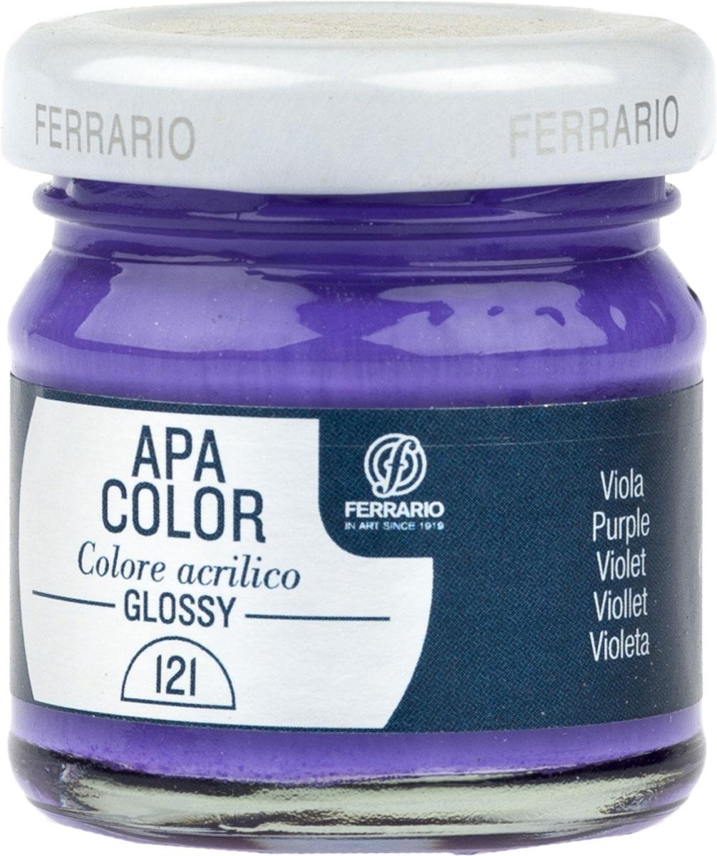Ferrario Краска акриловая Apa Color цвет фиолетовый глянцевыйBA0040В0121Глянцевая акриловая краска Apa Color итальянской компании Ferrario на водной основе, готова к использованию. Основные качества акриловой краски Apa Color: прочность, светостойкость и экологичность. Благодаря акриловой смоле Apa Color пластична и не дает трещин. Именно поэтому краска прекрасно ложится на любые поверхности, будь то стекло, дерево или ткань, что особенно хорошо в дизайне и декоре. Она быстро сохнет, после высыхания становится водостойкой. Акриловая краска Apa Color не потускнеет со временем, ее светостойкость не позволит измениться цвету, он не выгорит на солнце и не пожелтеет. Акриловая краска Apa Color – это отличный выбор в пользу яркой живописи, так как в ее палитре только глубокие и насыщенные цвета. Из-за того, что акриловая краска Apa Color на водной основе, она почти совсем не пахнет, малотоксична – подходит для работы в помещениях, можно заниматься творчеством вместе с детьми. Акриловая краска Apa Color разводится водой, однако это не значит, что для нее нельзя использовать специальные растворители и медиумы, предназначенные для акриловых красок – в этом случае сохраняется высокая пигментированность, но объем краски увеличивается и появляется возможность создания различных фактур и эффектов. Акриловую краску Apa Color легко наносить кистью, шпателем, валиком.