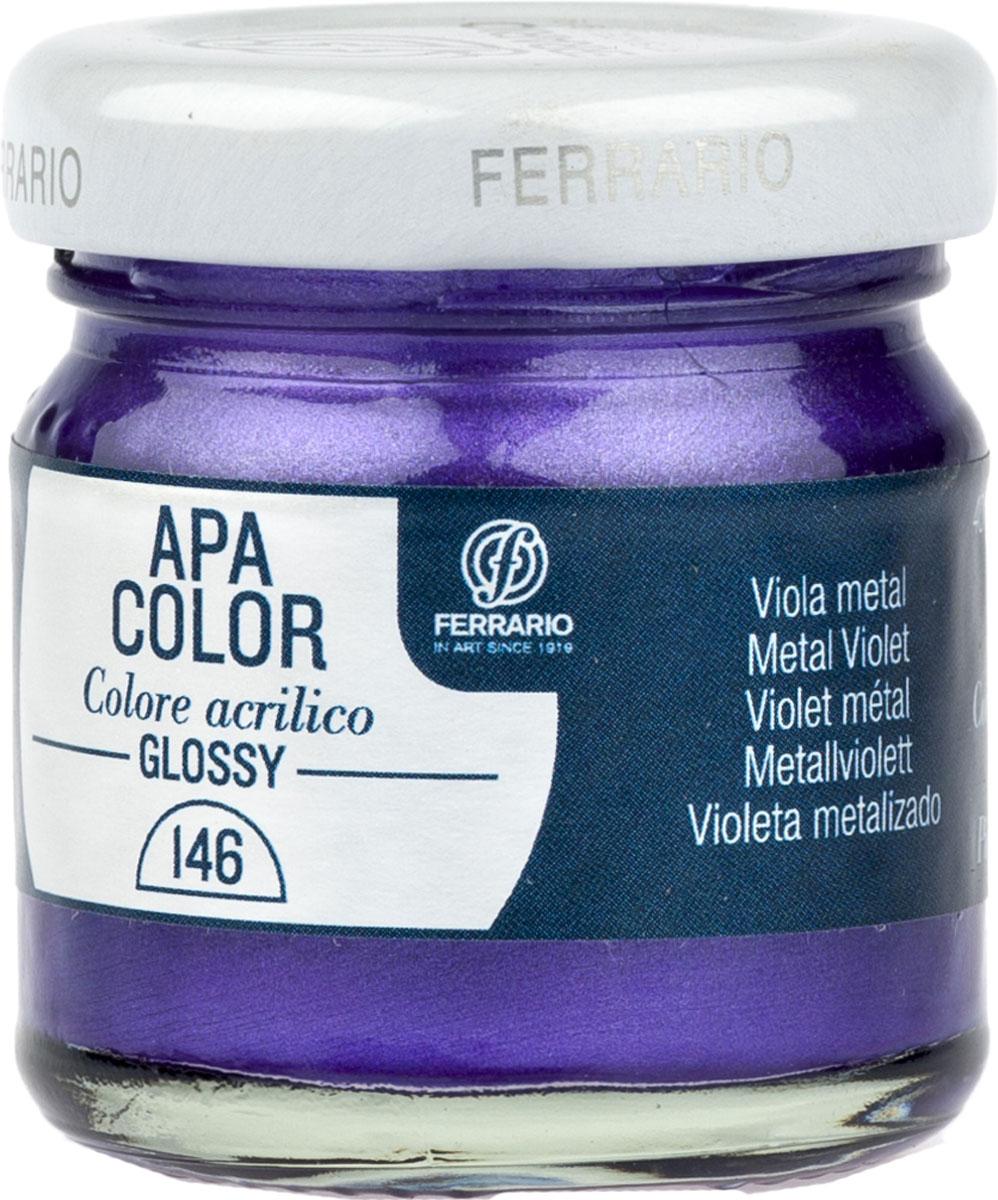 Ferrario Краска акриловая Apa Color цвет фиолетовый металликBA0040В0146Глянцевая акриловая краска Apa Color итальянской компании Ferrario на водной основе, готова к использованию. Основные качества акриловой краски Apa Color: прочность, светостойкость и экологичность. Благодаря акриловой смоле Apa Color пластична и не дает трещин. Именно поэтому краска прекрасно ложится на любые поверхности, будь то стекло, дерево или ткань, что особенно хорошо в дизайне и декоре. Она быстро сохнет, после высыхания становится водостойкой. Акриловая краска Apa Color не потускнеет со временем, ее светостойкость не позволит измениться цвету, он не выгорит на солнце и не пожелтеет. Акриловая краска Apa Color – это отличный выбор в пользу яркой живописи, так как в ее палитре только глубокие и насыщенные цвета. Из-за того, что акриловая краска Apa Color на водной основе, она почти совсем не пахнет, малотоксична – подходит для работы в помещениях, можно заниматься творчеством вместе с детьми. Акриловая краска Apa Color разводится водой, однако это не значит, что для нее нельзя использовать специальные растворители и медиумы, предназначенные для акриловых красок – в этом случае сохраняется высокая пигментированность, но объем краски увеличивается и появляется возможность создания различных фактур и эффектов. Акриловую краску Apa Color легко наносить кистью, шпателем, валиком.