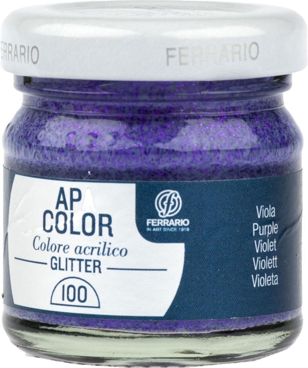 Ferrario Краска акриловая Apa Color цвет фиолетовый с глиттерамиBA004000100Акриловая краска Apa Color с глиттерами итальянской компании Ferrario на водной основе, готова к использованию. Основные качества акриловой краски Apa Color: прочность, светостойкость и экологичность. Благодаря акриловой смоле Apa Color пластична и не дает трещин. Именно поэтому краска прекрасно ложится на любые поверхности, будь то стекло, дерево или ткань, что особенно хорошо в дизайне и декоре. Она быстро сохнет, после высыхания становится водостойкой. Акриловая краска Apa Color не потускнеет со временем, ее светостойкость не позволит измениться цвету, он не выгорит на солнце и не пожелтеет. Акриловая краска Apa Color – это отличный выбор в пользу яркой живописи, так как в ее палитре только глубокие и насыщенные цвета. Из-за того, что акриловая краска Apa Color на водной основе, она почти совсем не пахнет, малотоксична – подходит для работы в помещениях, можно заниматься творчеством вместе с детьми. Акриловая краска Apa Color разводится водой, однако это не значит, что для нее нельзя использовать специальные растворители и медиумы, предназначенные для акриловых красок – в этом случае сохраняется высокая пигментированность, но объем краски увеличивается и появляется возможность создания различных фактур и эффектов. Акриловую краску Apa Color легко наносить кистью, шпателем, валиком.