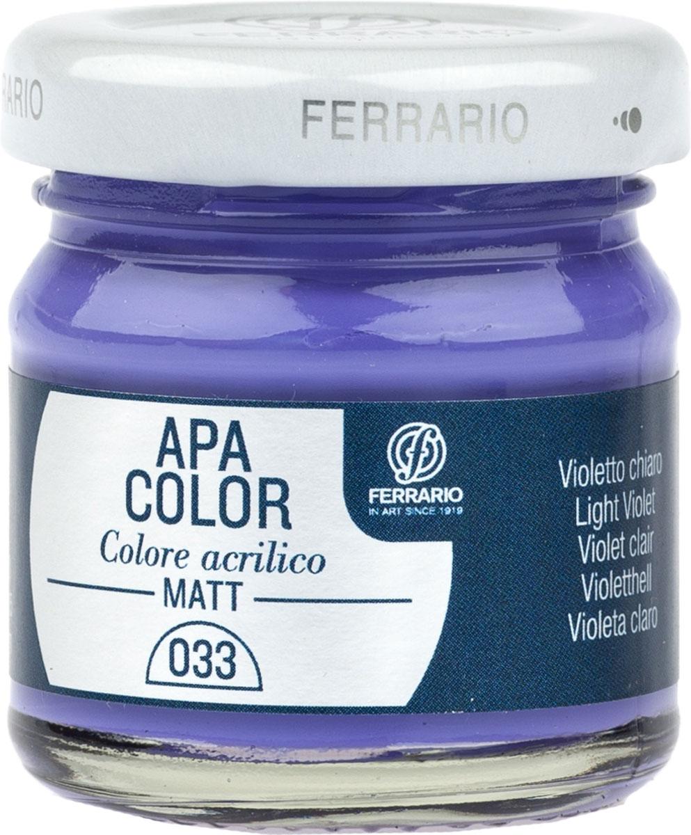 Ferrario Краска акриловая Apa Color цвет фиолетовый светлыйBA0040А0033Матовая акриловая краска Apa Color итальянской компании Ferrario на водной основе, готова к использованию. Основные качества акриловой краски Apa Color: прочность, светостойкость и экологичность. Благодаря акриловой смоле Apa Color пластична и не дает трещин. Именно поэтому краска прекрасно ложится на любые поверхности, будь то стекло, дерево или ткань, что особенно хорошо в дизайне и декоре. Она быстро сохнет, после высыхания становится водостойкой. Акриловая краска Apa Color не потускнеет со временем, ее светостойкость не позволит измениться цвету, он не выгорит на солнце и не пожелтеет. Акриловая краска Apa Color – это отличный выбор в пользу яркой живописи, так как в ее палитре только глубокие и насыщенные цвета. Из-за того, что акриловая краска Apa Color на водной основе, она почти совсем не пахнет, малотоксична – подходит для работы в помещениях, можно заниматься творчеством вместе с детьми. Акриловая краска Apa Color разводится водой, однако это не значит, что для нее нельзя использовать специальные растворители и медиумы, предназначенные для акриловых красок – в этом случае сохраняется высокая пигментированность, но объем краски увеличивается и появляется возможность создания различных фактур и эффектов. Акриловую краску Apa Color легко наносить кистью, шпателем, валиком.