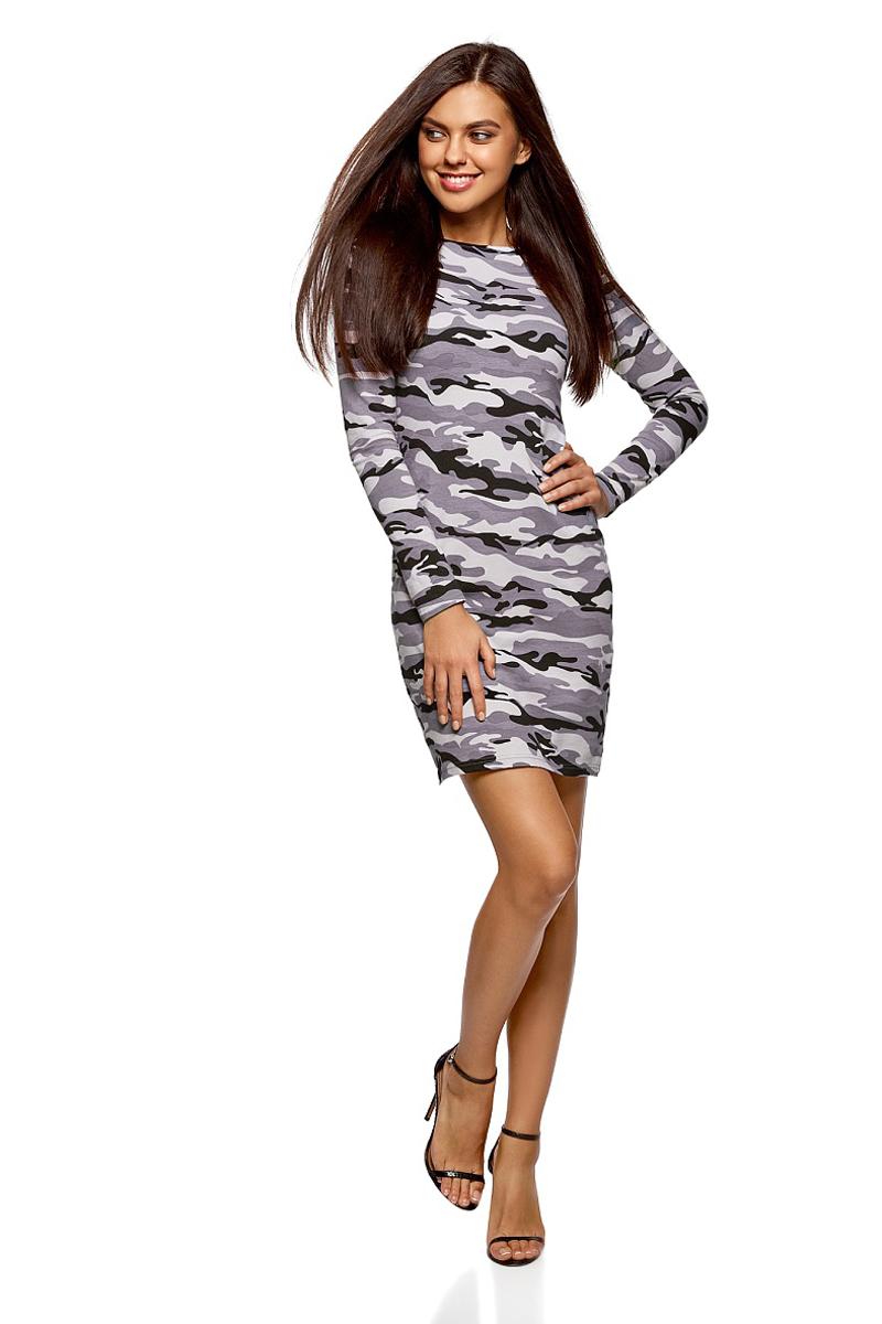 Платье oodji Ultra, цвет: черный, серый. 14001183/46148/2923O. Размер XS (42)14001183/46148/2923OСтильное мини-платье от oodji выполнено из эластичного хлопкового трикотажа. Модель приталенного кроя с длинными рукавами и круглым вырезом горловины.