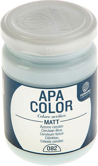 Ferrario Краска акриловая Apa Color цвет церулеум голубойBA0095AO082Матовая акриловая краска Apa Color итальянской компании Ferrario на водной основе, готова к использованию. Основные качества акриловой краски Apa Color: прочность, светостойкость и экологичность. Благодаря акриловой смоле Apa Color пластична и не дает трещин. Именно поэтому краска прекрасно ложится на любые поверхности, будь то стекло, дерево или ткань, что особенно хорошо в дизайне и декоре. Она быстро сохнет, после высыхания становится водостойкой. Акриловая краска Apa Color не потускнеет со временем, ее светостойкость не позволит измениться цвету, он не выгорит на солнце и не пожелтеет. Акриловая краска Apa Color – это отличный выбор в пользу яркой живописи, так как в ее палитре только глубокие и насыщенные цвета. Из-за того, что акриловая краска Apa Color на водной основе, она почти совсем не пахнет, малотоксична – подходит для работы в помещениях, можно заниматься творчеством вместе с детьми. Акриловая краска Apa Color разводится водой, однако это не значит, что для нее нельзя использовать специальные растворители и медиумы, предназначенные для акриловых красок – в этом случае сохраняется высокая пигментированность, но объем краски увеличивается и появляется возможность создания различных фактур и эффектов. Акриловую краску Apa Color легко наносить кистью, шпателем, валиком.