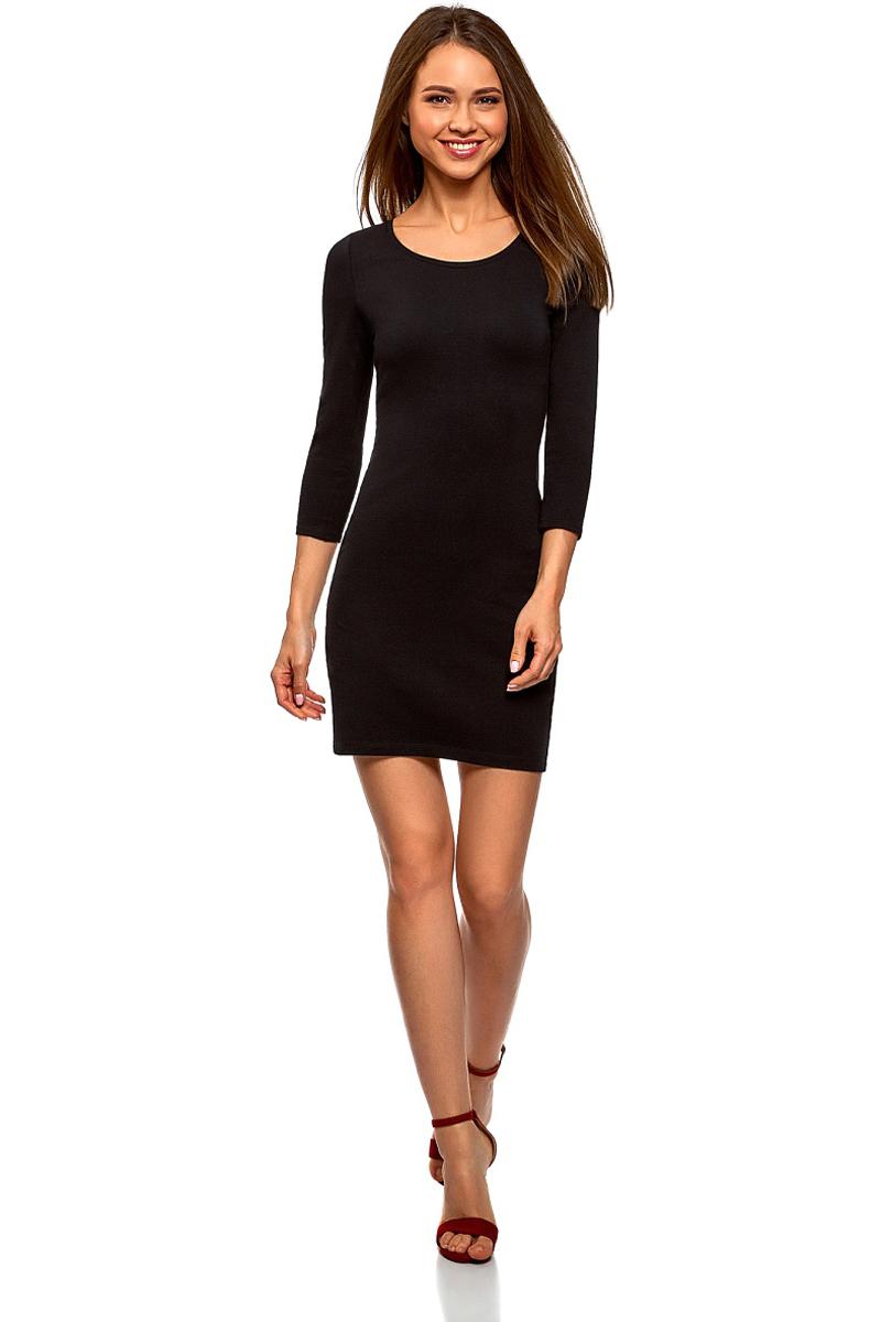 Платье oodji Ultra, цвет: черный. 14001193B/47420/2900N. Размер XL (50) платье oodji ultra цвет сиреневый 14017001 6b 47420 8000n размер xl 50