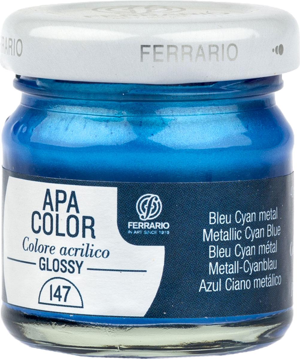 Ferrario Краска акриловая Apa Color цвет циан синий металликBA0040В0147Глянцевая акриловая краска Apa Color итальянской компании Ferrario на водной основе, готова к использованию. Основные качества акриловой краски Apa Color: прочность, светостойкость и экологичность. Благодаря акриловой смоле Apa Color пластична и не дает трещин. Именно поэтому краска прекрасно ложится на любые поверхности, будь то стекло, дерево или ткань, что особенно хорошо в дизайне и декоре. Она быстро сохнет, после высыхания становится водостойкой. Акриловая краска Apa Color не потускнеет со временем, ее светостойкость не позволит измениться цвету, он не выгорит на солнце и не пожелтеет. Акриловая краска Apa Color – это отличный выбор в пользу яркой живописи, так как в ее палитре только глубокие и насыщенные цвета. Из-за того, что акриловая краска Apa Color на водной основе, она почти совсем не пахнет, малотоксична – подходит для работы в помещениях, можно заниматься творчеством вместе с детьми. Акриловая краска Apa Color разводится водой, однако это не значит, что для нее нельзя использовать специальные растворители и медиумы, предназначенные для акриловых красок – в этом случае сохраняется высокая пигментированность, но объем краски увеличивается и появляется возможность создания различных фактур и эффектов. Акриловую краску Apa Color легко наносить кистью, шпателем, валиком.