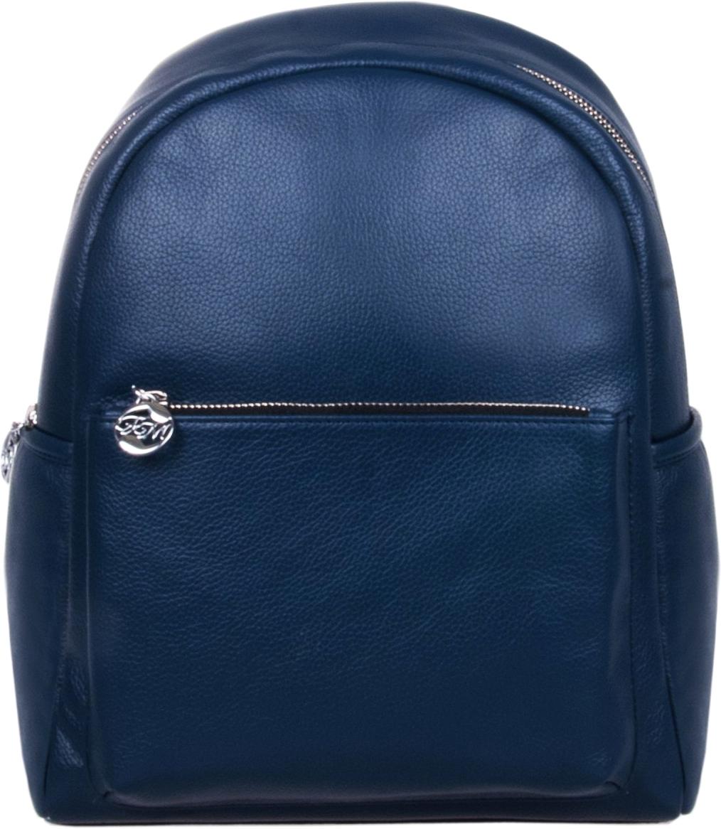 Сумка-рюкзак женская Franchesco Mariscotti, цвет: синий. 1-3906к пл