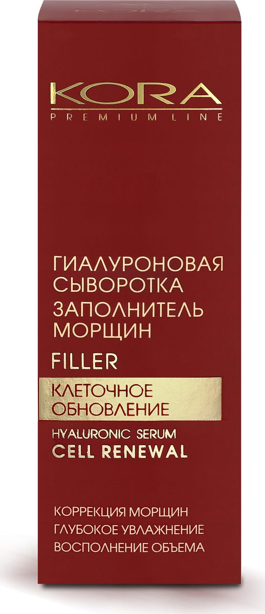 KORA гиалурованая сыворотка заполнитель морщин, 25 мл3206Высококонцентрированная гиалуроновая сыворотка «заполнитель» морщин оказывает двойное действие на эпидермис. Эксклюзивный комплекс гиалуроновых микросфер, способных захватывать и удерживать воду на поверхности кожи, быстро заполняет морщины, уменьшая их глубину и выраженность 3 вида гиалуроновой кислоты разной молекулярной массы в сочетании с растительными протеинами и органическим кремнием обеспечивают долговременное многоуровневое увлажнение, стимулируют выработку собственной гиалуроновой кислоты, ускоряют клеточное обновление дермального матрикса, повышают упругость и эластичность кожи, эффективно замедляют процессы увядания, сохраняя молодость и красоту.