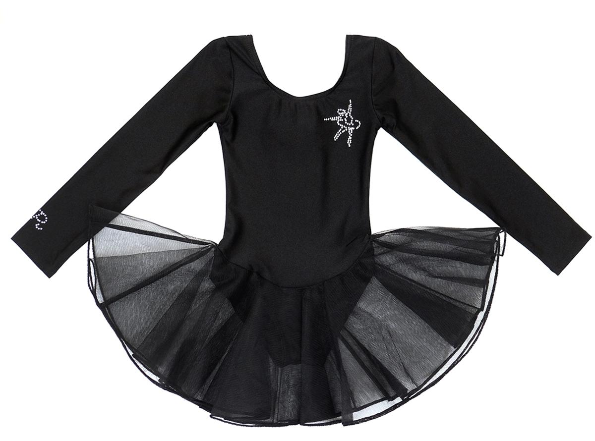 Гимнастический купальник для девочки Reike, цвет: черный. S3_black. Размер 152S3_blackГимнастический костюм Reike предназначен для занятий гимнастикой, фигурным катанием и танцами. Выполнен из эластичного материала, обеспечивающего достаточный воздухообмен. Кожа в нем дышит, и влага выводится, не накапливаясь на ткани. Модель с вшитой юбкой-солнце из двойного сетчатого полотна, округлым вырезом горловины и длинными рукавами. Костюм украшен декоративным элементом из страз.