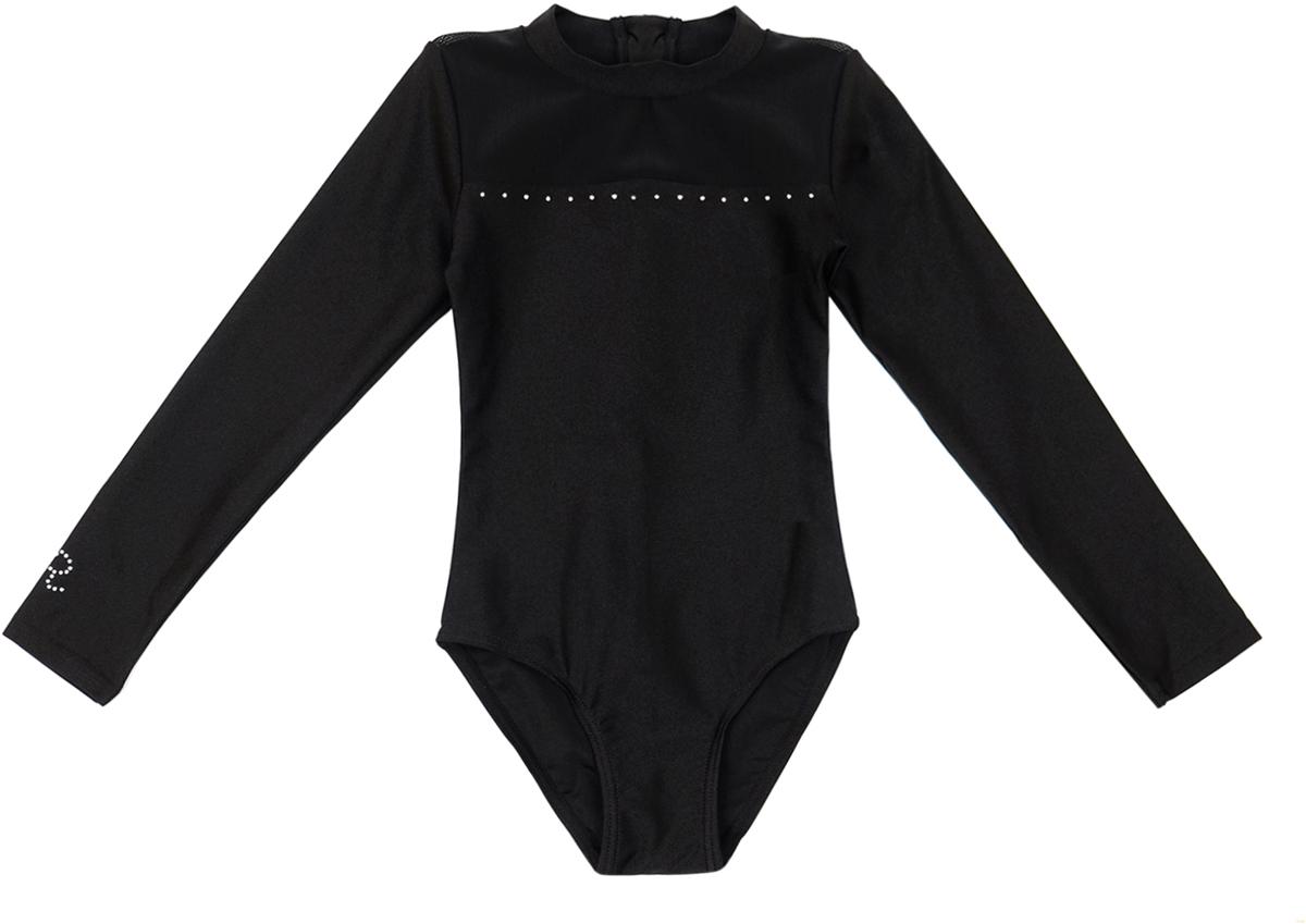 Гимнастический купальник для девочки Reike, цвет: черный. S5_black. Размер 122S5_blackГимнастический костюм Reike предназначен для занятий гимнастикой, фигурным катанием и танцами. Выполнен из эластичного материала, обеспечивающего достаточный воздухообмен. Кожа в нем дышит, и влага выводится, не накапливаясь на ткани. Модель с вшитой юбкой-солнце из двойного сетчатого полотна, округлым вырезом горловины и длинными рукавами. Костюм украшен декоративным элементом из страз.