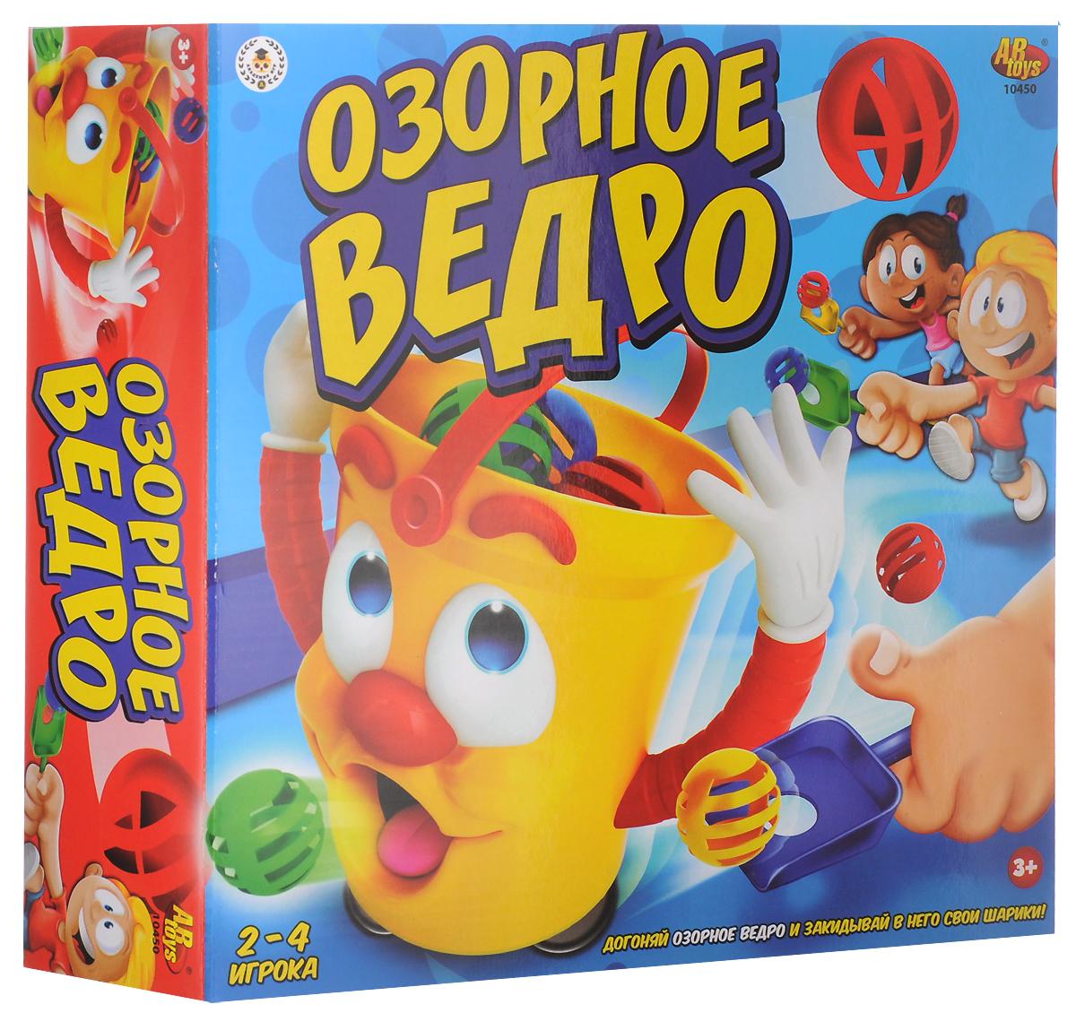 ABtoys Игровой набор Озорное ведро - Игровые наборы