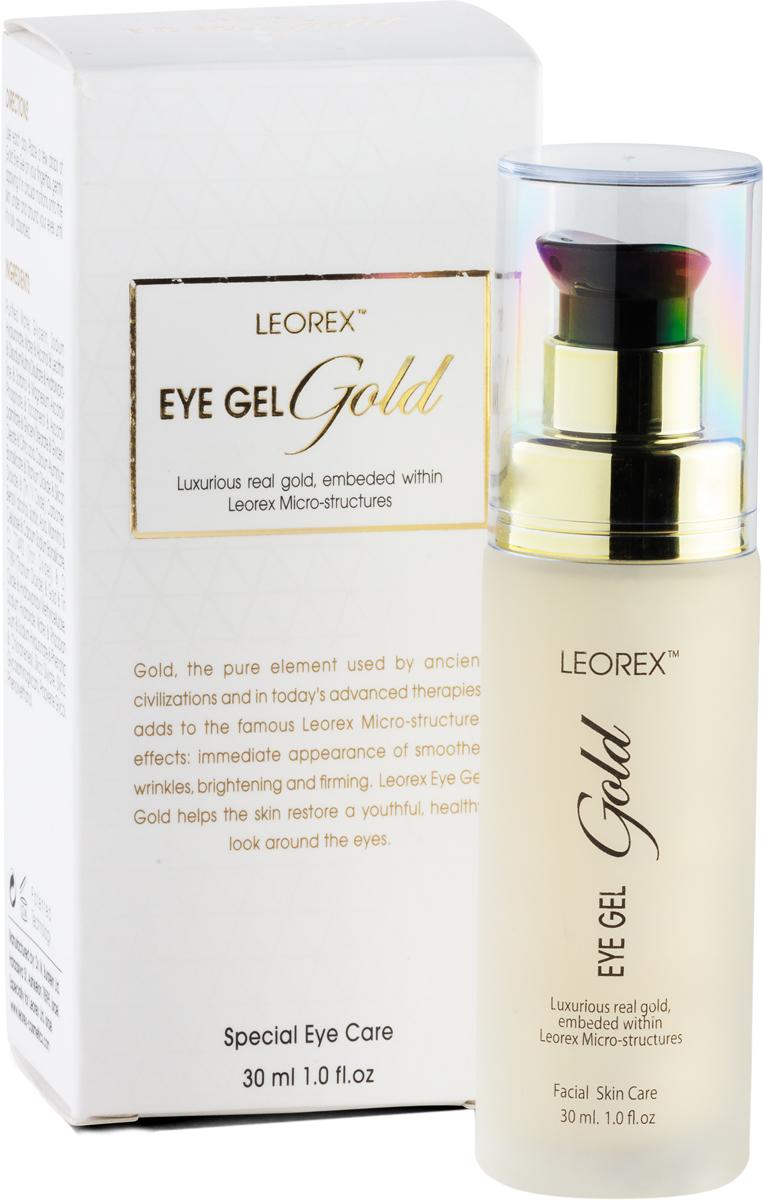 Leorex Eye Gel Gold Гиалуроновый гель для кожи вокруг глаз с коллоидами золота, 30 мл косметические маски diapia маска для кожи вокруг глаз diapia 24k gold snail gel eye patch 1 шт