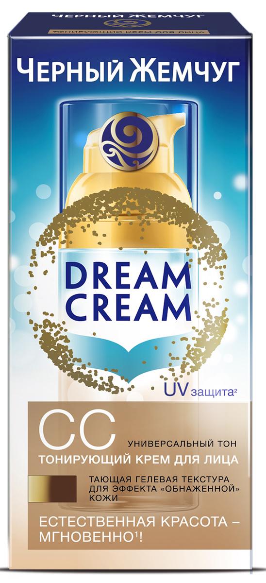 Черный жемчуг Dream Cream СС Крем-вуаль для лица Естественное сияние 50 мл