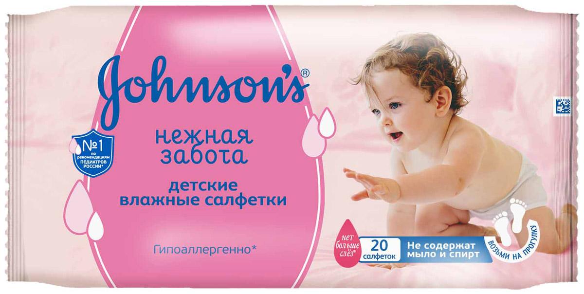 Johnsons Детские салфетки Нежная забота 20 шт301421595Влажные салфетки Johnsons baby Нежная забота созданы специально для ухода и нежного очищения детской кожи. Они очищают детскую кожу настолько деликатно, что их можно использовать даже для чувствительной области вокруг глаз. Салфетки пропитаны очищающим детским лосьоном, на 97% состоящим из чистейшей воды, и содержат ингредиенты натурального происхождения.Товар сертифицирован.