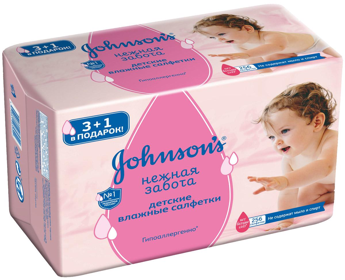 Johnsons Детские салфетки Нежная забота 256 шт3014218920Влажные салфетки Johnsons baby Нежная забота созданы специально для ухода и нежного очищения детской кожи. Они очищают детскую кожу настолько деликатно, что их можно использовать даже для чувствительной области вокруг глаз. Салфетки пропитаны очищающим детским лосьоном, на 97% состоящим из чистейшей воды, и содержат ингредиенты натурального происхождения.Товар сертифицирован.