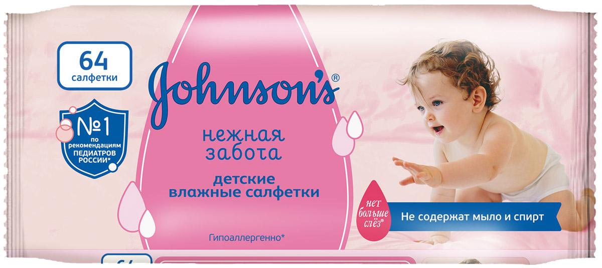 Johnson's Baby Влажные салфетки Нежная забота 64 шт