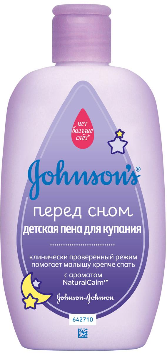 Johnsons baby Пена для купания Перед сном, 300 мл30142820Мы любим малышей. И мы понимаем, как важен для них крепкий и здоровый ночной сон. Вот почему мы разработали специальный комплекс по уходу Перед сном, который способствует улучшению сна вашего малыша. Эффективность средства клинически проверена.Перед тем, как уложить малыша спать, порадуйте его купанием в теплой ванне, используя JOHNSON'S Baby Пену для купания Перед сном, затем сделайте вашей крохе нежный массаж с Детским молочком Перед сном или Маслом Перед сном.В состав каждого из этих средств входит запатентованный расслабляющий аромат NaturalCalm™. Благодаря формуле Нет больше слез, пена не щиплет глазки. Товар сертифицирован.