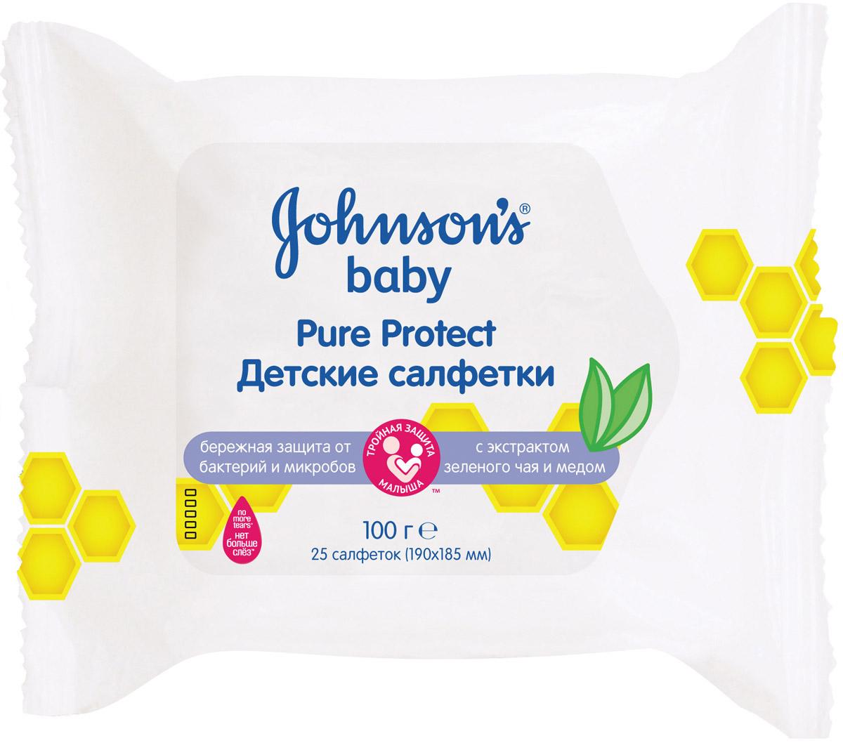 Johnsons baby Pure Protect Влажные салфетки 25 шт67004212Детские влажные салфетки JOHNSON'S Baby Pure Protect это удобный способ эффективно очистить и защитить руки, лицо и тело ребенка от грязи и микробов где бы Вы ни находились, оставаясь максимально нежными для кожи вашего ребенка. Детские влажные салфетки JOHNSON'S Baby Pure Protect пропитаны уникальным увлажняющим лосьоном с формулой Нет больше слез, который обогащен натуральными ингредиентами, включая экстракт зелёного чая. Идеальны для ежедневного применения. Они настолько деликатны, что могут использоваться для всего тела ребенка и даже для чувствительной кожи вокруг глазок.Гипоаллергенны. Без мыла и спирта. *Формула создана для сведения к минимуму риска аллергии.Особенности состава: С экстрактом зеленого чая и меда