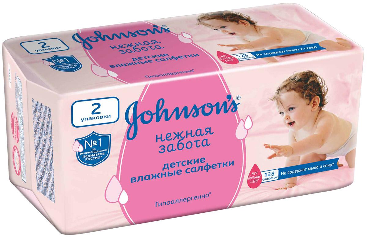 Johnsons baby Влажные салфетки детские Нежная забота, 128 шт53685, 03014218Влажные салфетки Johnsons baby Нежная забота созданы специально для ухода и нежного очищения детской кожи. Они очищают детскую кожу настолько деликатно, что их можно использовать даже для чувствительной области вокруг глаз. Салфетки пропитаны очищающим детским лосьоном, на 97% состоящим из чистейшей воды, и содержат ингредиенты натурального происхождения. Гипоаллергенны. Подходят для новорожденных. Все свойства детских салфеток Johnsons baby, их гипоаллергенность подтверждены клиническими испытаниями, поэтому этой продукцией пользуются в родильных домах и дома с первых дней жизни малышей! Детские салфетки Johnsons baby помогут сохранить кожу малыша здоровой и сделают уход за ней приятным и эффективным. Товар сертифицирован.