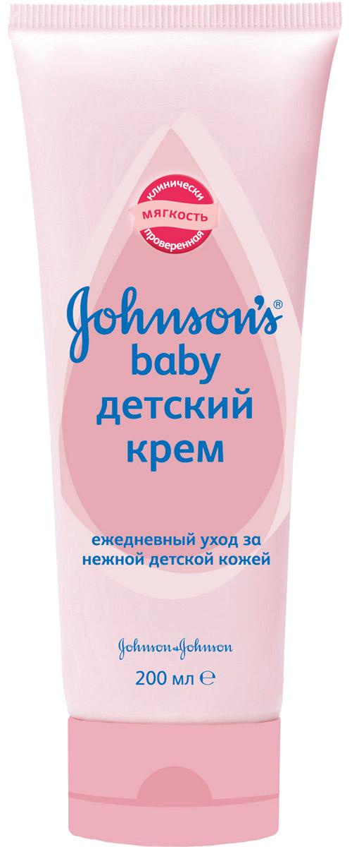 Крем детский Johnson's baby, 200 мл ahava питательный крем для тела dermud deadsea mud 200 мл питательный крем для тела dermud deadsea mud 200 мл 200 мл