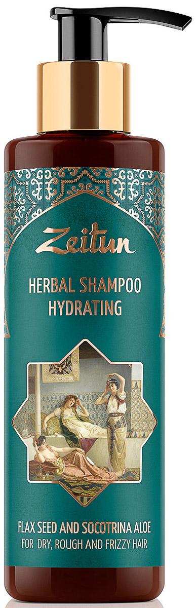 Зейтун Увлажняющий фито-шампунь для сухих, жестких и кудрявых волос, cо льном и сокотрийским алоэ, 200 млZ4333Превратите свои волосы в захватывающую дух, сияющую и полную жизненной силы волну!Натуральный увлажняющий фито-шампунь Зейтун до краев наполнен благотворной влагой, необходимой сухим, обезвоженным, а также вьющимся и кудрявым волосам: он создан полностью на основе живительного отвара, содержит экстраувлажняющий сок алоэ и пептидные гидролизаты для глубокого структурного восстановления.Регулярное увлажнение позволит вам обрести сильные, блестящие, струящиеся локоны без утяжеления и восприимчивости к внешним воздействиям.Для самого действенного и глубокого увлажнения волос и кожи головы необходимы натуральные ингредиенты, которые содержат легко проникающую в клетки и структуру волоса влагу. Поэтому фито-шампунь содержит максимум увлажняющих компонентов с легко усваиваемым микроэлементным составом:- Сок алоэ сокотринского – самая благодатная, легко усваиваемая волосами влага и мощный антиоксидант. Он укрепляет и оздоравливает фолликулы, налаживает работу сальных желез, делает каждый волосок эластичным и наделяет локоны высокой отражающей способностью.- Отвар лепестков роз и семян льна насыщает витаминами и растительными кислотами, разглаживает и выравнивает поверхность каждого волоса, обеспечивает сохранение формы прически при высокой влажности.- Гидролизат белка пшеницы и гидролизат растительного кератина восполняют недостаток естественной выработки белков, восстанавливают иссушенные участки волос, возвращая каждому волоску плотность и однородность. Фито-шампунь Зейтун не содержит SLS, SLES, парабеновых консервантов и минеральных масел. Он великолепно мылится и очищает благодаря экологичному ПАВ, добываемому из мякоти кокоса, а натуральный комплекс из мыльных орехов, сапонарии и акации обеспечивает волосам мягкое очищение, свежесть и длительное увлажнение.