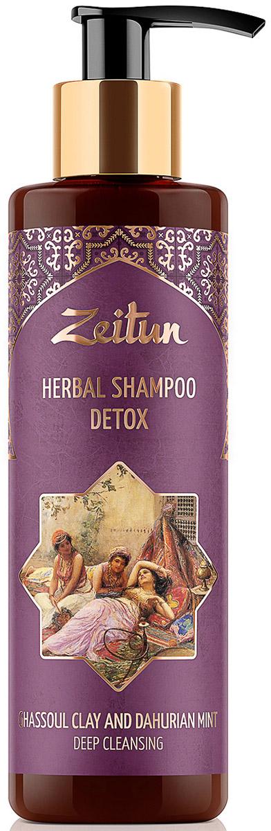 Зейтун Детокс фито-шампунь для глубокого очищения кожи головы, c глиной гассул и даурской мятой, 200 мл