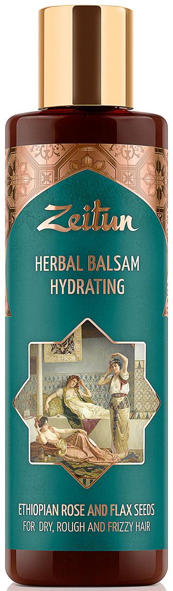Зейтун Увлажняющий фито-бальзам для сухих, жестких и кудрявых волос, c эфиопской розой и льном, 200 млZ4362Самые красивые, притягательные и здоровые волосы – это всегда результат правильного насыщения влагой.Фито-бальзам Зейтун Эфиопская роза призван дарить вашим локонам настоящее увлажнение, не перегружая их быстрым поверхностным эффектом: он содержит и ценнейшее розовое масло, целебный отвар, заменяющий обычную воду, экстраувлажняющий сок алоэ и восстанавливающие растительные протеины.А для внешней неотразимости и длительной свежести прически в бальзам добавлено масло брокколи – натуральный аналог силиконов. Пусть ваши локоны полноценно утолят жажду! Для самого действенного и глубокого увлажнения волос и кожи головы необходимы натуральные ингредиенты, которые содержат легко проникающую в клетки и структуру волоса влагу. Увлажняющий фито-бальзам обладает дополнительными уходовыми свойствами, которые придают волосам гладкость, мягкость и сияние: - Эфирное масло розы обеспечивает благоприятный уровень увлажненности волос при любых внешних условиях, нормализует сальный баланс, ухаживает за сухими кончика - ми и обеспечивает локонам высокую отражающую способность – вожделенный зеркальный блеск.- Сок алоэ сокотринского – самая благодатная, легко усваиваемая волосами влага и мощный антиоксидант. Он делает каждый волосок эластичным и наделяет локоны высокой отражающей способностью.- Отвар лепестков роз и семян льна интенсивно увлажняет волосы по всей длине, насыщает их витаминами и растительными кислотами.- Протеины овса и растительный кератин восполняют недостаток фибриллярных белков (кератина, коллагена, эластина), заполняют структурные повреждения, возвращая каждому волоску плотность и однородность.Фито-бальзам Зейтун свободен от силиконов и парабеновых консервантов. Натуральное масло брокколи в его составе – революционный, 100% безопасный аналог силиконов. Именно оно облегчает расчесывание и делает ваши локоны мягкими, глянцевыми и послушными без эффекта привыкания.