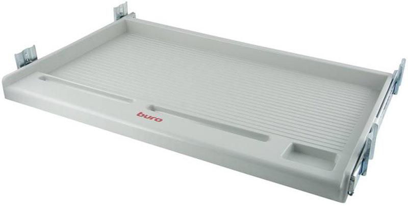 Buro KB002W, Light Grey подставка для клавиатурыKB002_светло-серыйПодставка для клавиатуры Buro KB002W изготовлена из качественного пластика и отлично подходит под стандартные клавиатуры. Данный аксессуар имеет надежные стальные крепления, а также углубления для дополнительных аксессуаров.