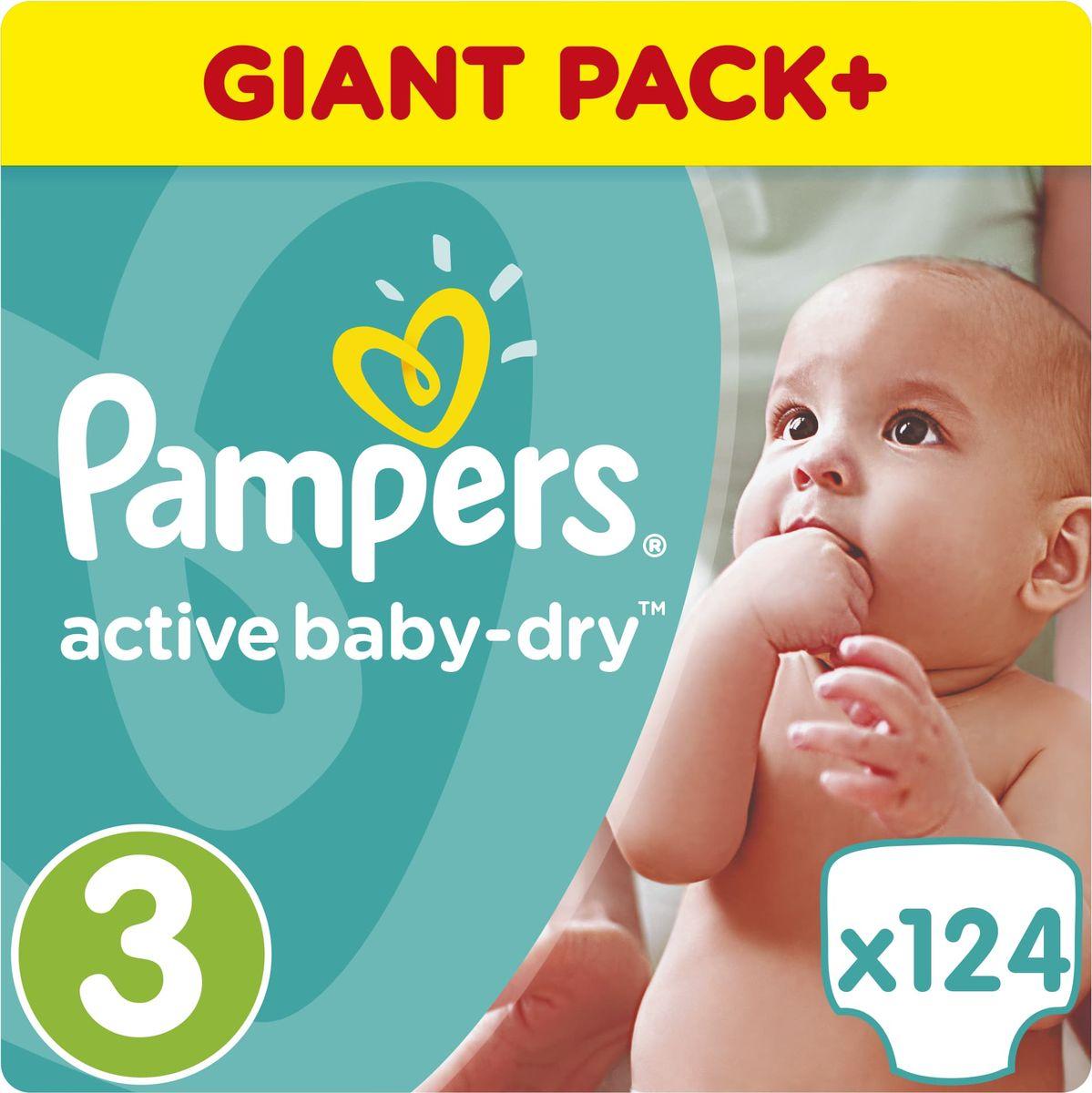 Pampers Подгузники Active Baby-Dry 5-9 кг (размер 3) 124 шт - Подгузники и пеленки