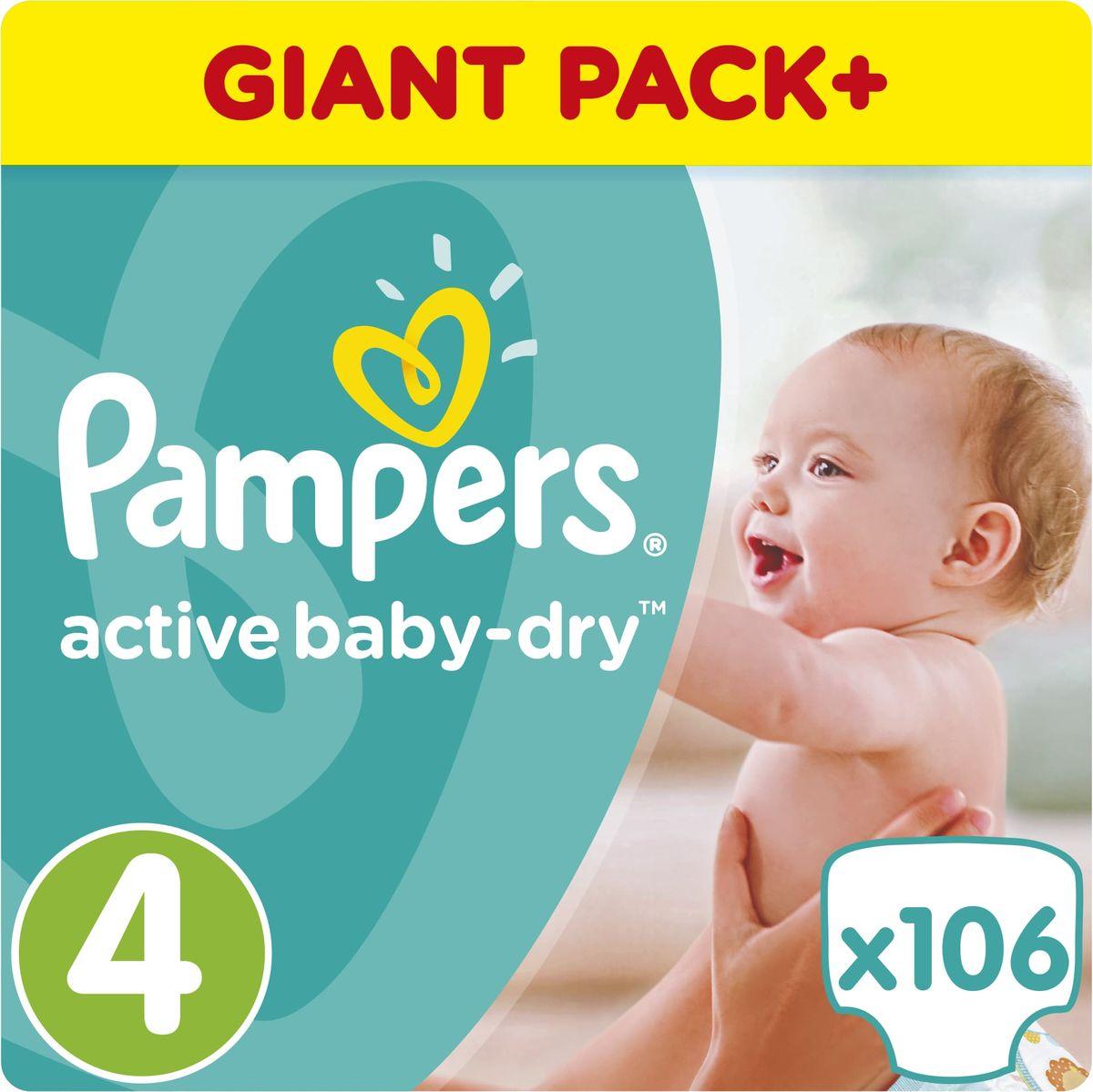 Pampers Подгузники Active Baby-Dry 8-16 кг (размер 4) 106 шт - Подгузники и пеленки
