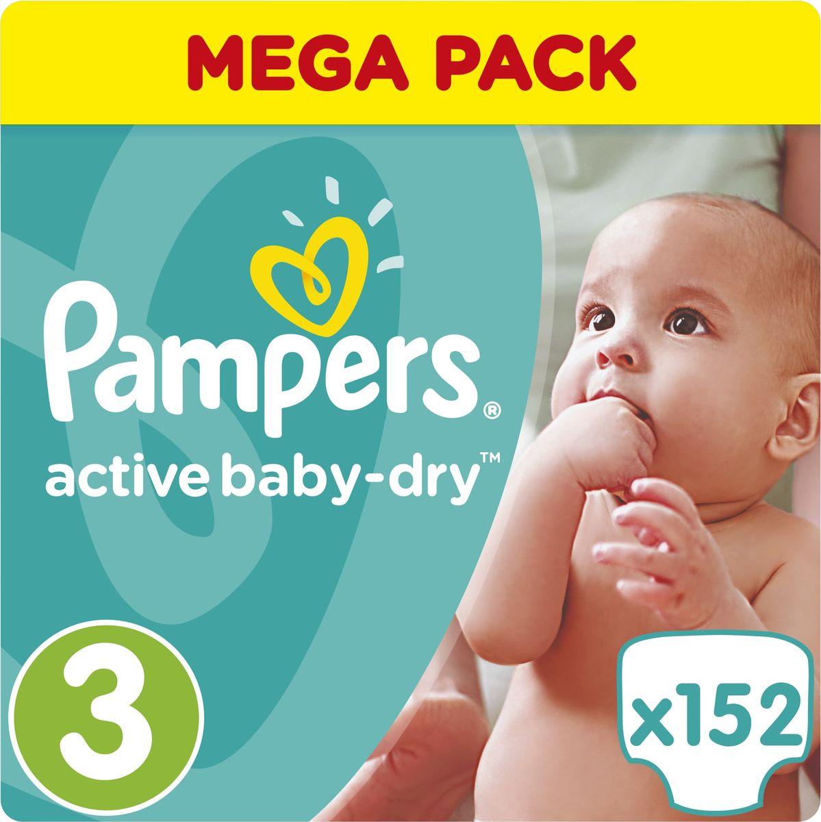 Pampers Подгузники Active Baby-Dry 5-9 кг (размер 3) 152 шт - Подгузники и пеленки