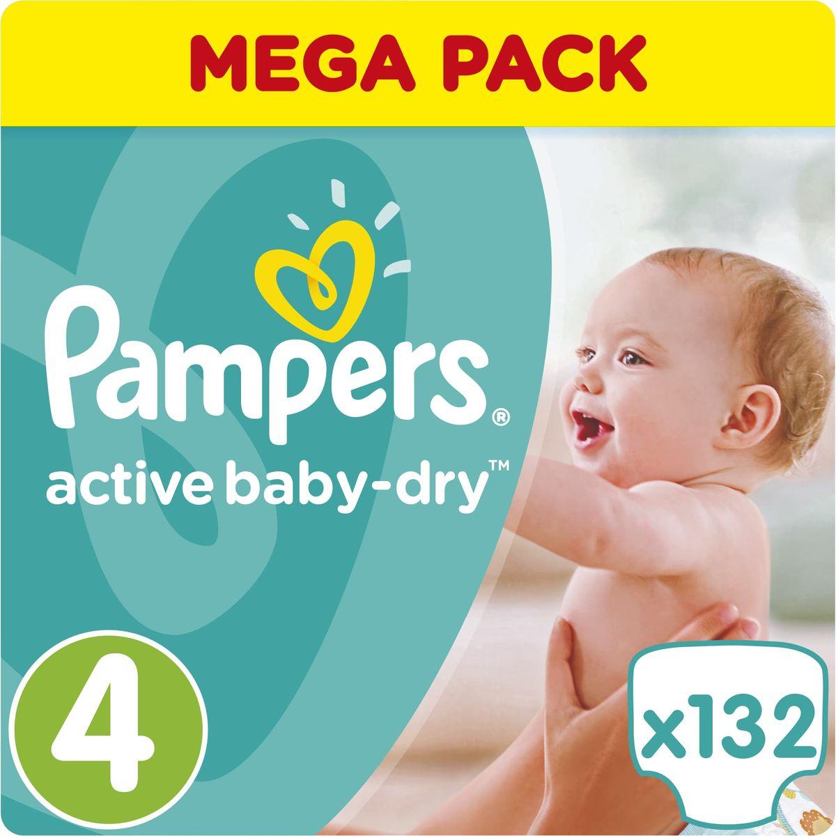 Pampers Подгузники Active Baby-Dry 8-16 кг (размер 4) 132 шт - Подгузники и пеленки
