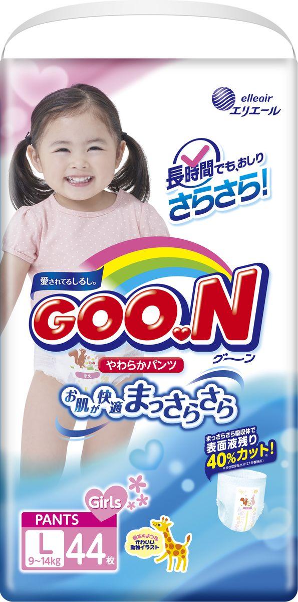 GOON Подгузники-трусики для девочек L, 9-14 кг, 44 шт goon подгузники l 9 14 кг 15 шт