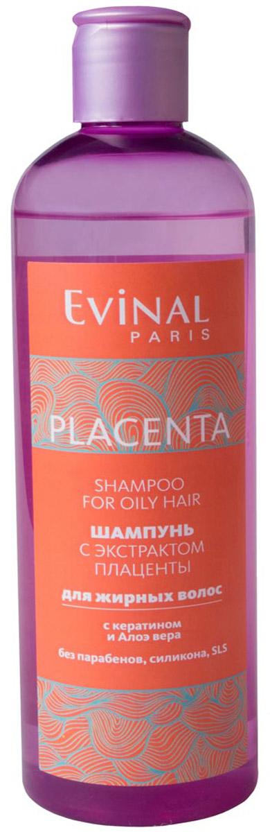 Шампунь Evinal с экстрактом плаценты, для жирных волос, 300 мл0148Шампунь Evinal с экстрактом плаценты для жирных волос.Показания к применению: выпадение волос, слабые и ломкие волосы, секущиеся концы волос, повышеннаяжирность волос.Результат клинических испытаний: шампунь надежно останавливает выпадение волос в 83% случаев, усиливаетрост новых волос до 3см за 60дней применения шампуня в 90% случаев, придает объем блеск и силу в 100%случаев, нормализует работу сальных желез.Рекомендован для ежедневного использования. Максимальный результат достигается при совместномиспользовании шампуня и бальзама на плаценте в течение 60 дней.Основные активные вещества: Экстракт плаценты, Экстракт крапивы, Экстракт зеленого чая, Д-пантенол.Хранить при комнатной температуре.