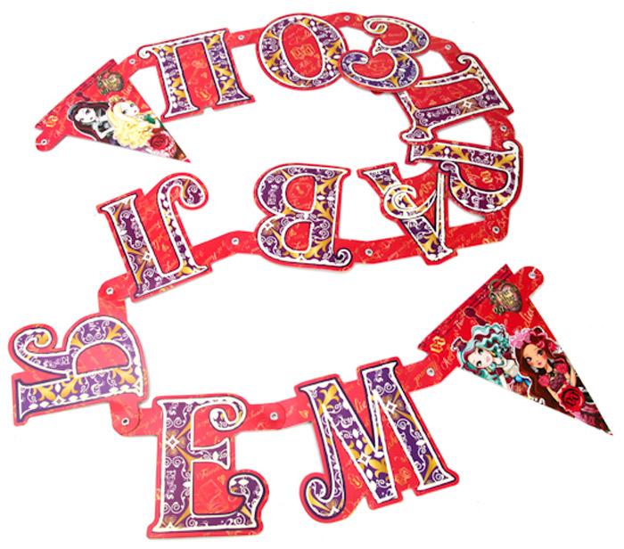 Веселый праздник Гирлянда-буквы Ever After High Поздравляем 190 см