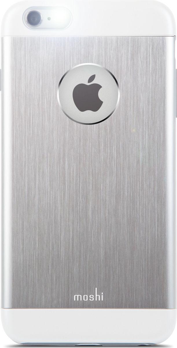 Moshi Armour чехол для iPhone 6 Plus/6S Plus, Silver99MO080201Чехол Moshi iGlaze Armour выполнен из алюминия с алмазной огранкой. Он станет прекрасной защитой для Вашего iPhone. Красивый и приятный на ощупь, он только подчеркнет все достоинства и преимущества дизайна Вашего гаджета. Завышенные края чехла обеспечивают безопасность экрана, когда iPhone лежит дисплеем вниз. Чехол повторяет все линии iPhone в своей особой манере, при этом защищая заднюю часть корпуса и его боковые грани.ХарактеристикиСпециальная алюминиевая накладка с алмазной обработкой.Основной каркас чехла состоит из поликарбоната, который защищает находящийся внутри него телефон от ударов и повреждений.Полная защита кнопок регулировки громкости и управления питанием.Завышенные края чехла обеспечивают безопасность экрана, когда iPhone лежит дисплеем вниз.???Прошёл необходимые тестирования по защите устройства от различных видов воздействия.