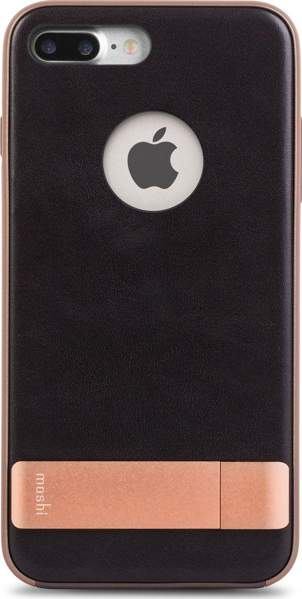 Moshi Kameleon чехол для iPhone 7 Plus/8 Plus, Imperial Black99MO089002Чехол с подставкой Kameleon для iPhone от Moshi позволяет с удобством просматривать видео, одновременно обеспечивая стильную защиту устройства. Мягкая внутренняя подкладка из микрофибры обеспечивает защиту устройства на уровне оборонных стандартов США, а прошедшая тесты гибридная конструкция обеспечивает эффективную защиту от ударов и падений. Ещё более тонкая, чем прежде, алюминиевая подставка обеспечивает возможность устанавливать iPhone как в горизонтальном, так и вертикальном положении, что позволяет просматривать видео без помощи рук. Kameleon разработан для повседневного применения и идеален для тех, кто стремится к наилучшему сочетанию функциональности и защиты.ХарактеристикиЭлегантный чехол с прочной алюминиевой подставкой.Защита от падений по оборонным стандартам США (MIL-STD-810G, сертифицирован по SGS).Комфортный просмотр видео как в портретном, так и пейзажном режимах.Приподнятые края чехла защищают экран iPhone, когда он лежит дисплеем вниз.Изготовлен из лёгких и прочных материалов.