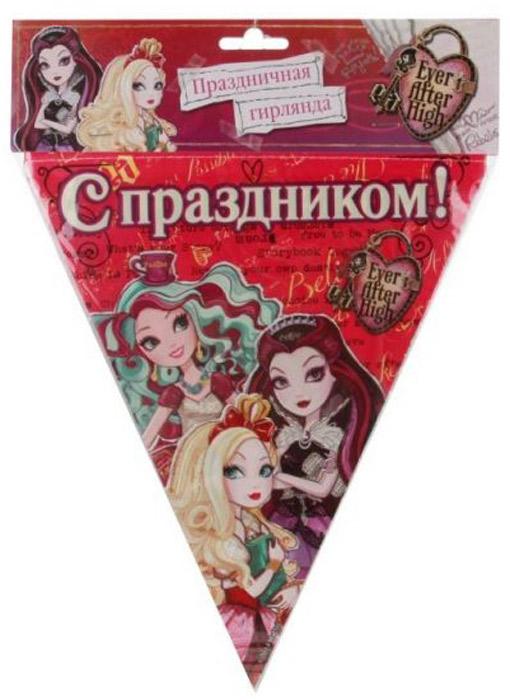 Веселый праздник Гирлянда-флаги Ever After High 300 см