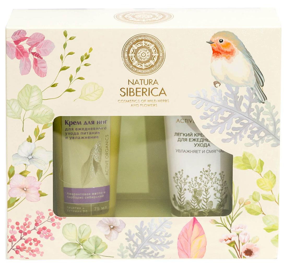Natura Siberica Набор  Для рук и ног : крем для ног питательный, 75 мл, крем для рук Тайга, увлажняющий, 75 мл - Косметика по уходу за кожей
