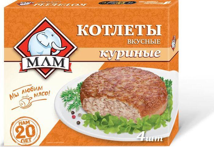 МЛМ Котлеты Вкусные куриные, 335 г