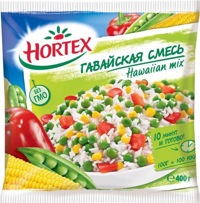 Hortex Гавайская смесь, 400 г5900477000259.Смесь Hortex Гавайская глубокой заморозки, в составе которой рис, зеленый горошек, кукуруза, сладкий перец.