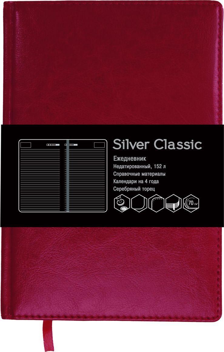 Канц-Эксмо Ежедневник Silver Classic недатированный 152 листа цвет бордовый формат A5ЕКСК51815204Недатированный ежедневник Канц-Эксмо Silver Classic формата А5 великолепно подойдет для записей и заметок. Ежедневник имеет сшитый внутренний блок из офсетной бумаги плотностью 70гр/м2 с разметкой в линейку, закругленными углами и серебряным торцом. Обложка выполнена из высококачественной искусственной кожи, уплотненной поролоном. Изделие дополнено ляссе, справочными материалами и календарями на 4 года.