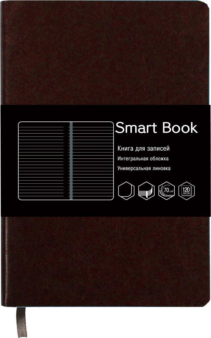 Канц-Эксмо Записная книжка Smart Book в линейку 120 листов цвет коричневый формат А5-КЗСБК51202242Книга для записей А5- (135х205) 120л.(SMART BOOK). Искусственная кожа, ляссе.