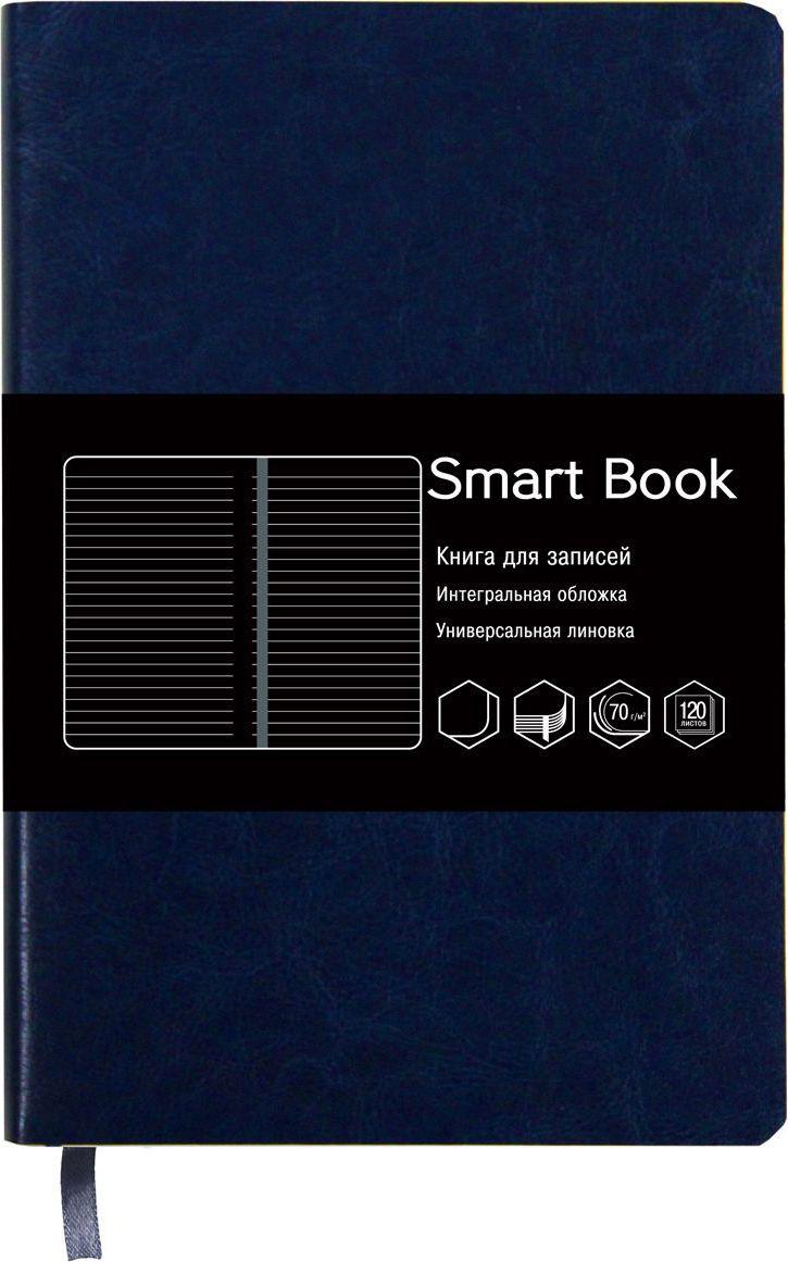 Канц-Эксмо Записная книжка Smart Book в линейку 120 листов цвет синий формат А5-КЗСБК51202243Записная книжка Канц-Эксмо Smart Book формата А5- (135х205 мм) великолепно подойдет для заметок и зарисовок и позволит систематизировать поступающую информацию.Книжка имеет сшитый внутренний блок из белой офсетной бумаги плотностью 70гр/м2 с универсальной линовкой и закругленными углами. Интегральный переплет выполнен из высококачественной искусственной кожи. Изделие дополнено ляссе.