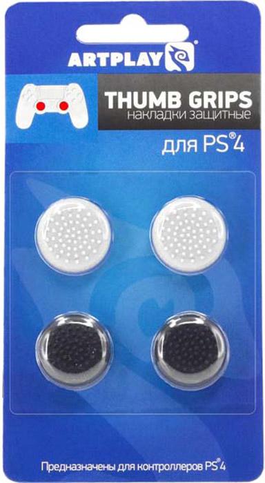 Artplays Thumb Grips защитные накладки на джойстики для PS4, White Black (4 шт)ACPS4111Защитные накладки Artplays Thumb Grips предотвращают стирание стиков контроллера Playstation 4. Изготовлены из современного композитного материала и обладают повышенной износостойкостью. Поверхность накладок предотвращает скольжение пальцев. Легко крепятся к стикам и надежно сцепляются с ними.-Произведены из сверхпрочного материала, который не рвется, не деформируется и не стирается. -Внешне соответствуют общему дизайну основного устройства - геймпада, - и не выделяются на его фоне. -Эффективно выполняют основную задачу: защищают стики от стирания и предотвращают скольжение больших пальцев. -5 точечных диаметров,-0,3 мм – толщина накладки, -55 выступающих точек фиксаций,-10G – сила, необходимая для разрыва.
