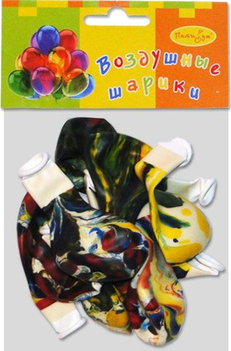 Latex Occidental Набор воздушных шариков Многоцветный 10 шт