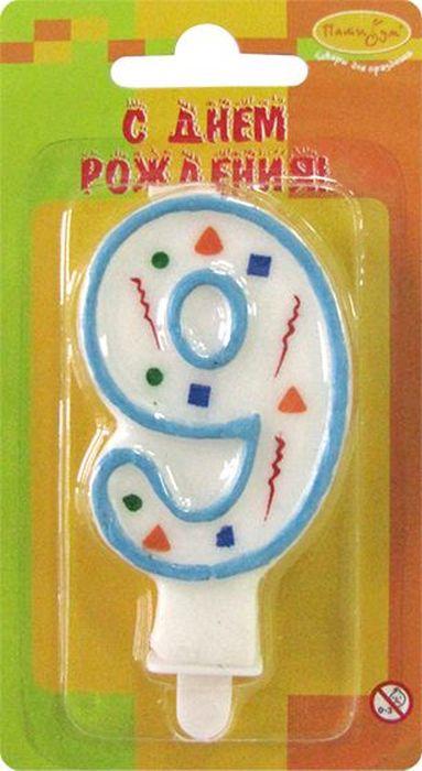 Пати Бум Свеча для торта Цифра 9 Конфетти цвет голубой пати бум свеча цифра мини 1 звезда цвет красный