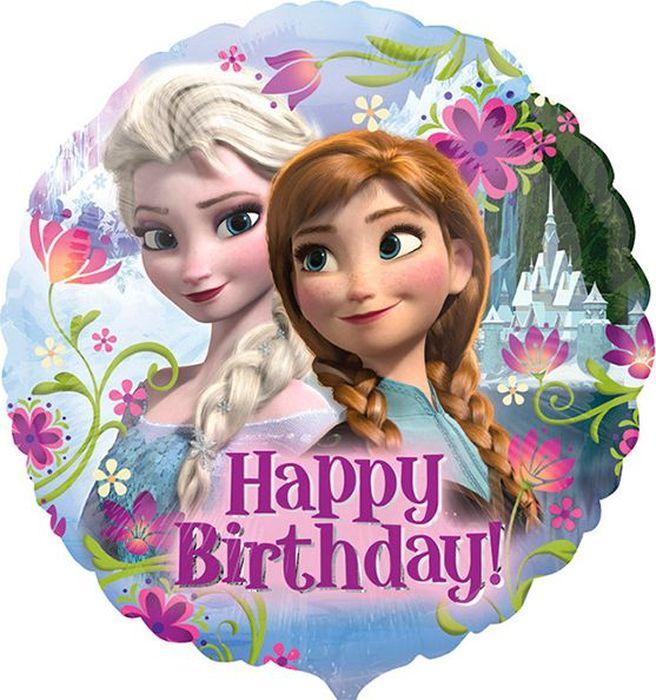 Anagram Шарик воздушный Счастливого Дня рождения Холодное Сердце желаю тебе самого счастливого дня рождения на свете