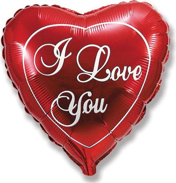 Флексметал Шарик воздушный Я тебя люблю цвет красный елена харькова и всё таки я люблю тебя том 1