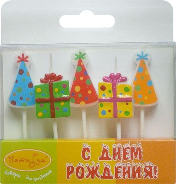Пати Бум Набор свечей для торта Подарки и колпаки 7 см 5 шт