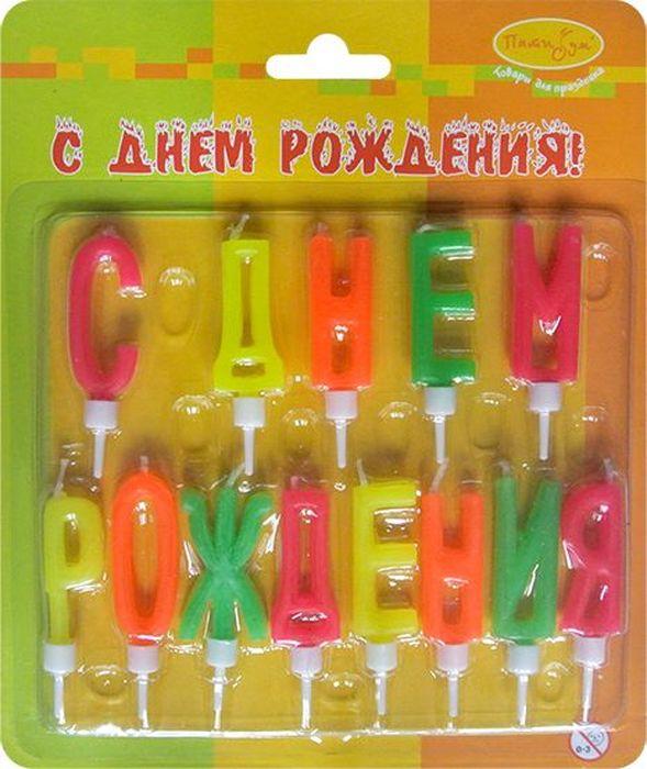Пати Бум Набор свечей для торта Неоновые буквы с держателями 4 см 13 шт