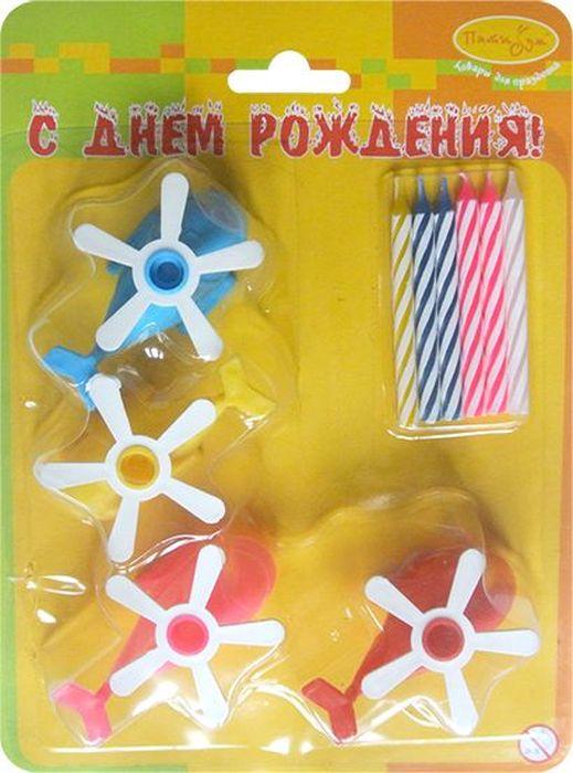 Пати Бум Набор свечей для торта Вертолеты с держателями 6 шт susy card свечи для торта цвет золотистый 10 шт